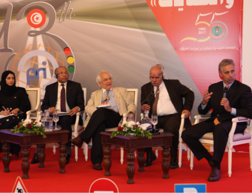13th PRI World Congress and Exhibition, Tunisia, 2017