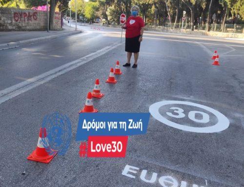 EFTHITA Rhodes – Sixth UN Global Road Safety Week Actions, May 2021