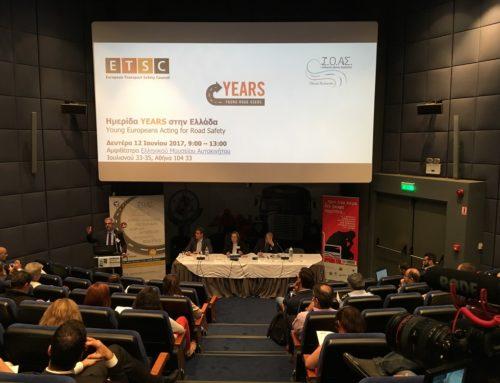 RSI Panos Mylonas/ETSC – YEARS Country Seminar Athens 2017