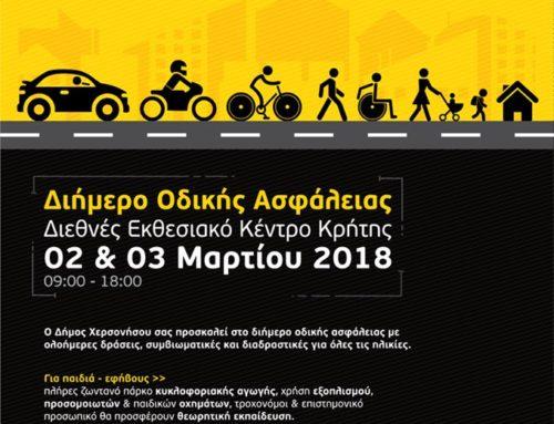 Hersonissos, Crete – Road Safety Workshop, 2018