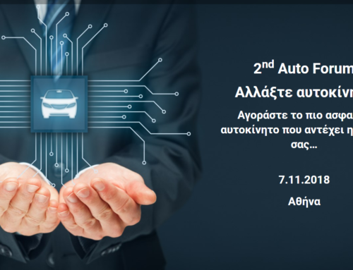 "Ethos Events – 2nd Auto Forum ""Change your car!"", 2018"