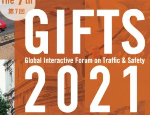 IATSS – 7th GIFTS Symposium, online, November 2021