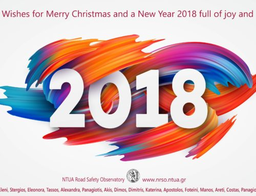 NTUA Best Wishes for a Joyful and Safe 2018