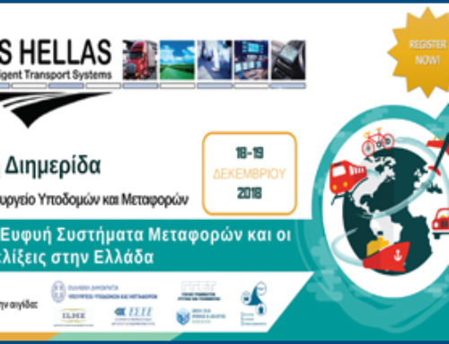 ITS Hellas – 4th Intelligent Transportation Systems Conference, Athens, 2018