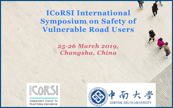 Icorsi-China-March-2019.jpg