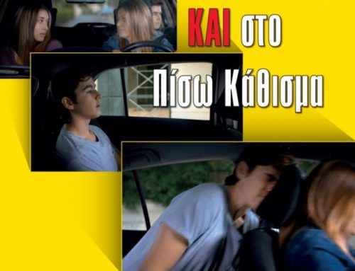 RSI Panos Mylonas – Road safety video campaigns, 2019