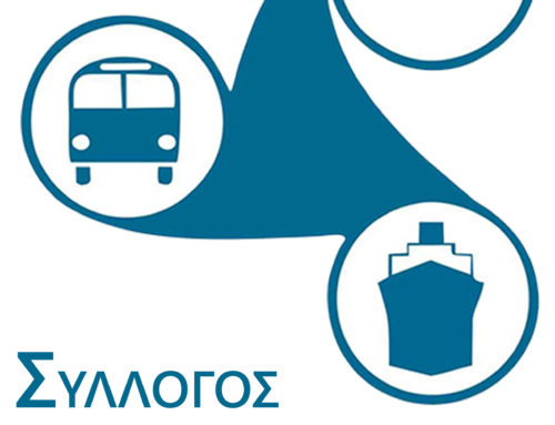 HITE Position on Road Safety and on Road Traffic Code changes in Greece