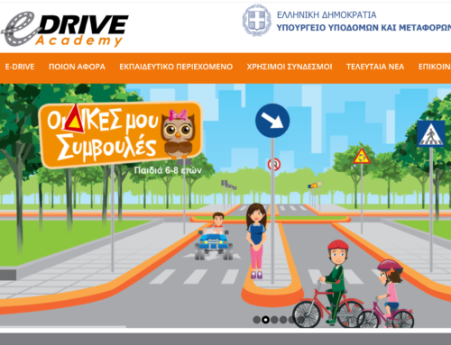 e-Drive Academy – Introducing Traffic Behaviour and Road Safety in Greek Schools, 2018