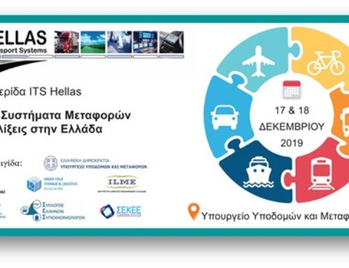 ITS Hellas – 5th Intelligent Transportation Systems Conference, Athens, 2019