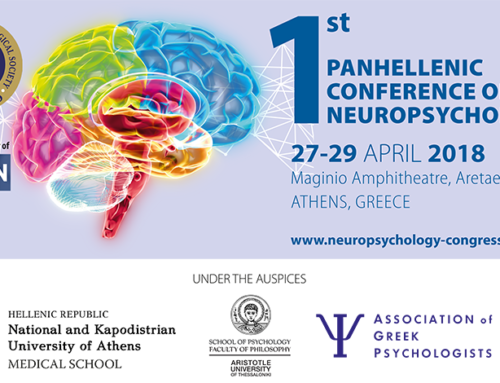 HNPS – 1st Panhellenic Conference on Neuropsychology, Athens, 2018
