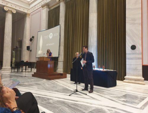NTUA graduate Dimitrios Giagkou wins Ecopolis Award 2019